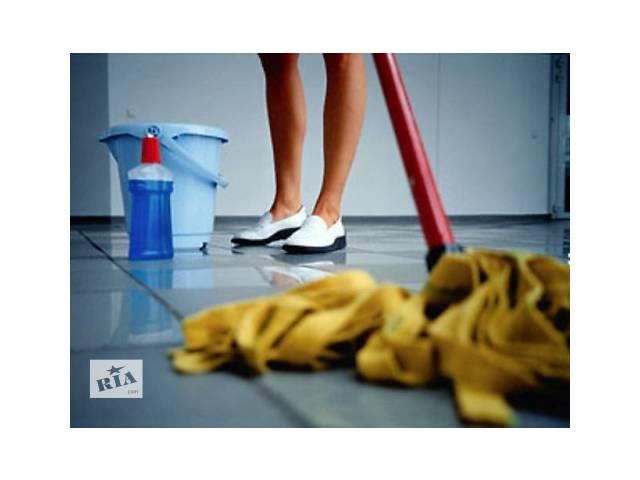 Быстрая и качественная уборка вашего помещения- объявление о продаже  в Тернополе