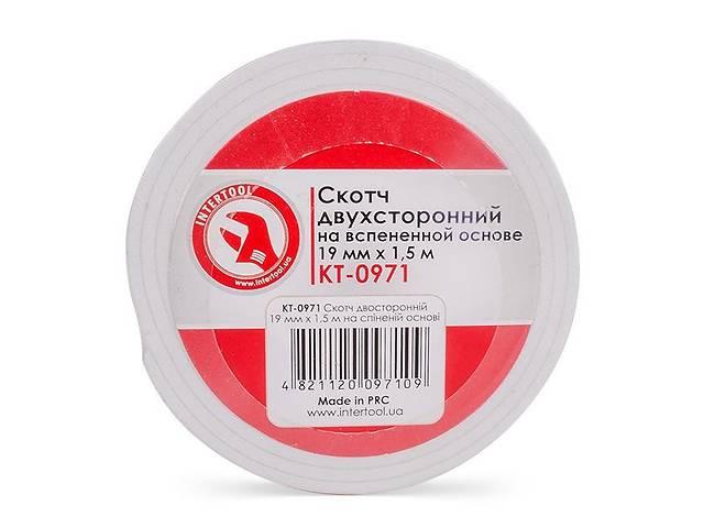 бу Скотч двухсторонний 19 мм*1.5 м на вспененной основе INTERTOOL KT-0971 в Ивано-Франковске