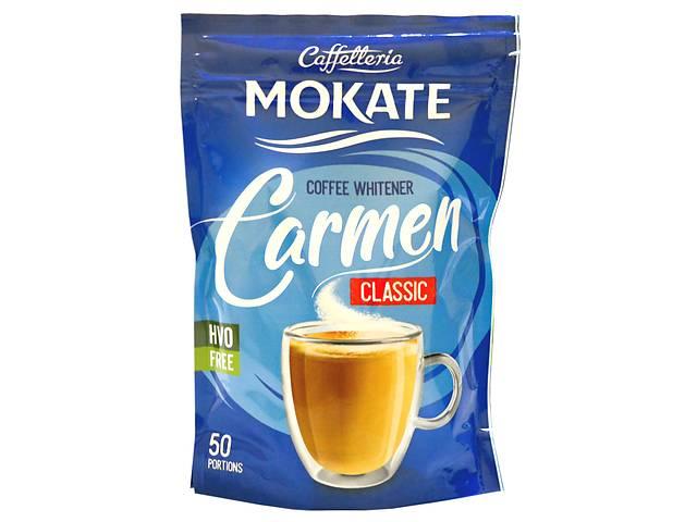 бу Сливки Mokate Caffetteria Carmen Classic, 200г в Киеве