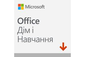Microsoft Office Home and Student 2019 All Languages, электронный ключ (79G-05012)