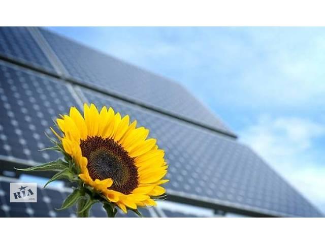 бу Солнечные станции под ключ в Виннице