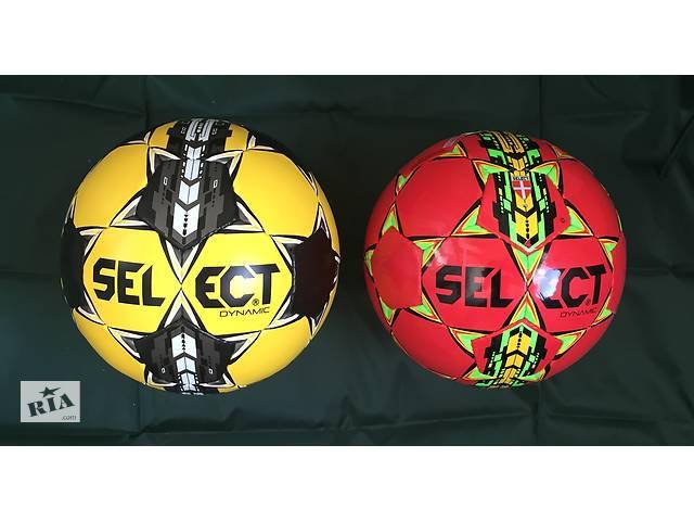 Футбольний м'яч Select DYNAMIC (3, 4 і 5 розмір, оригінал)- объявление о продаже  в Києві