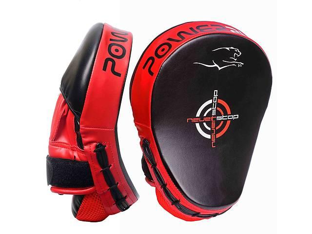 Лапи боксерські PowerPlay PU пара Чорно-Червоні 3041 SKL24-190136- объявление о продаже  в Одессе