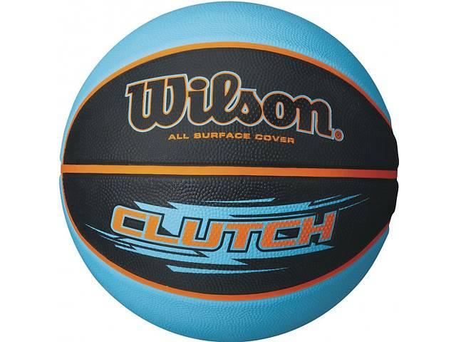 купить бу Мяч баскетбольный Wilson Clutch Blue Art. 4ist-758909192 в Киеве
