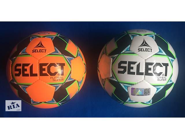 продам М'яч для футзалу (міні-футболу) SELECT SUPER FIFA (розмір 4). Оригінал бу в Києві