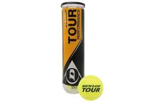 Нові М'ячі для великого тенісу Dunlop