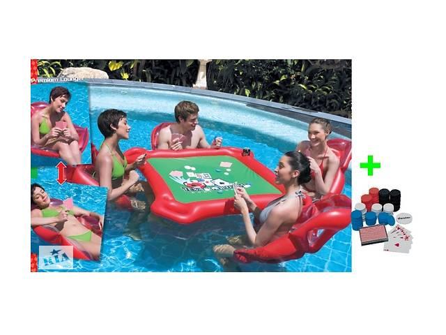 Набор для игры в покер на воде 43096 BESTWAY***- объявление о продаже   в Украине