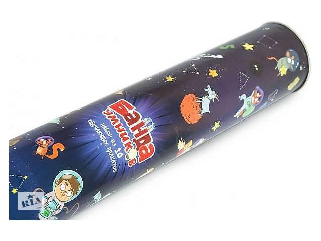 Настольная игра Банда умников (The Brainy Band) Набор плакатов Банда Умников в подарочном тубусе (802134)- объявление о продаже  в Одессе