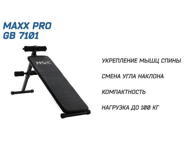 бу Лава для преса MaxxPro GB 7101 в Києві