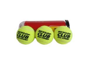 Новые Мячи для большого тенниса Dunlop
