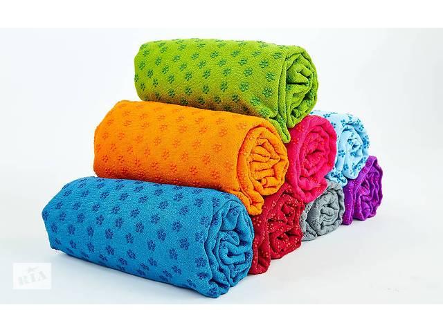 продам Йога полотенце (коврик для йоги) FI-4938 бу в Одессе