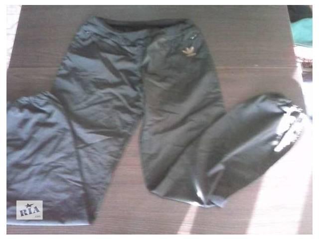 Спортивные штаны- объявление о продаже  в Каменец-Подольском