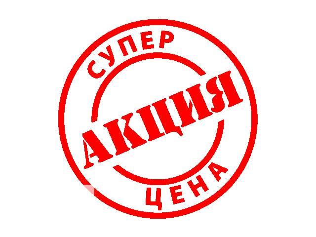 бу Срочный перевод на 60 языков, нотариальное оформление, апостиль, легализация  в Украине
