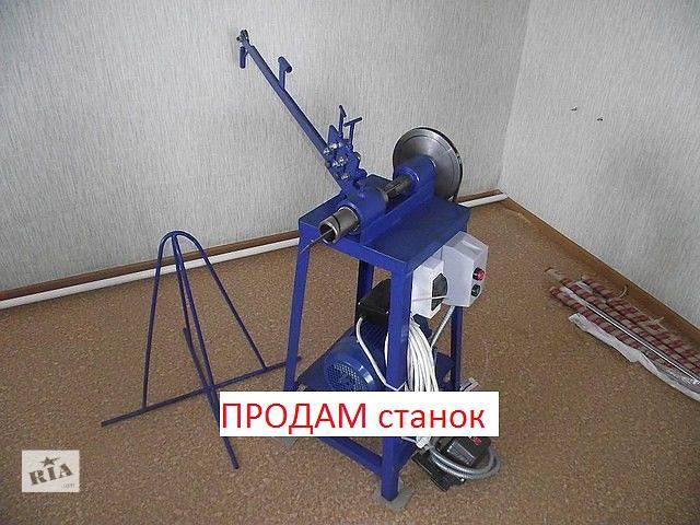 станок для производства сетки рабицы в домашних условиях- объявление о продаже  в Харькове