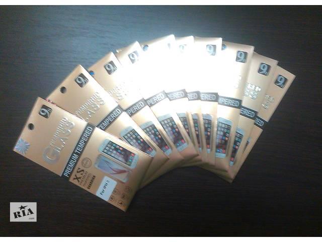 продам Стекла защитные бу в Каменском (Днепропетровской обл.) (Днепродзержинск)