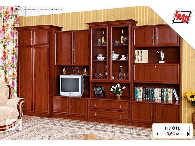 Стенка БМФ ОСКАР -3.64- объявление о продаже  в Киеве