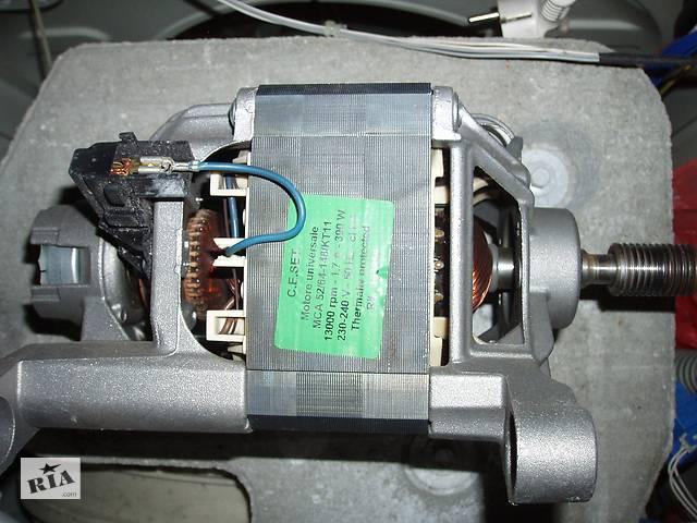 купить бу Продам Б.У мотор MCA 52/64-148/KT11 для стиральной машины Gorenje в Днепре (Днепропетровск)