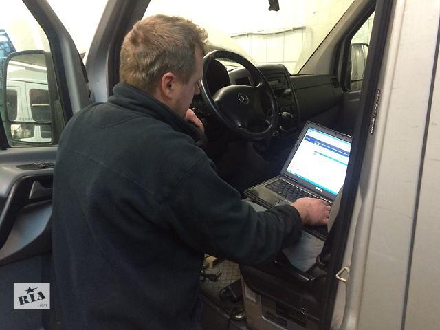 СТО в Одессе по ремонту микроавтобусов Mercedes и Фольцвагенов- объявление о продаже  в Одессе