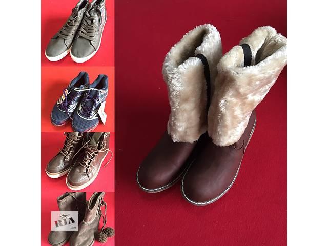 СТОК ВЗУТТЯ   Сток взуття оптом з Німеччини в Львові - Бізнес і ... 637a71e8e6790