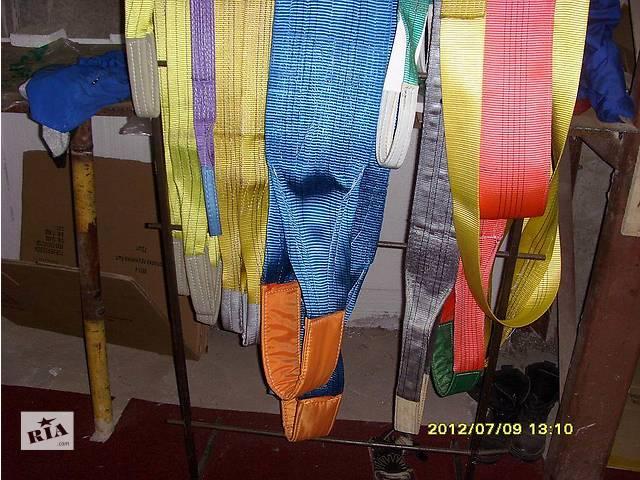 бу стропа текстильные грузовые 1.0-10.0 тн, 7:1 в Одессе