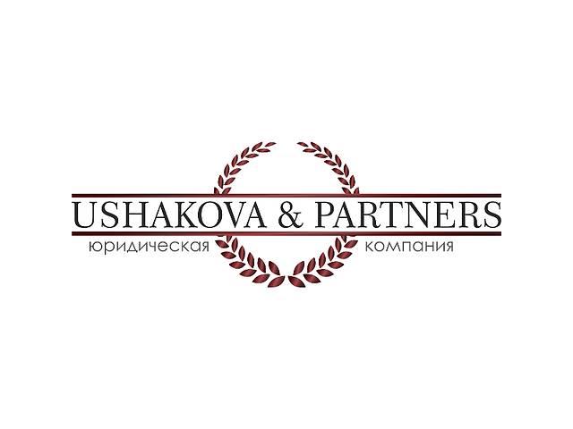 продам Строительная лицензия (ГАСК) бу в Днепре (Днепропетровск)