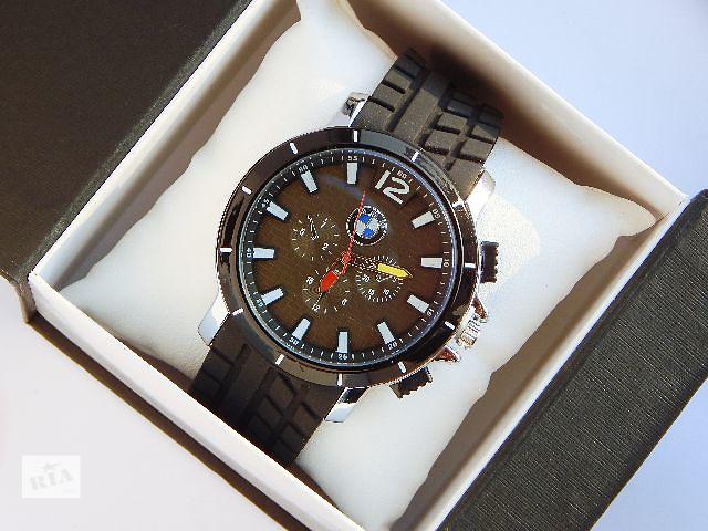 Стильні чоловічі годинники BMW (БМВ) - Годинники в Харкові на RIA.com c05b6bce56214