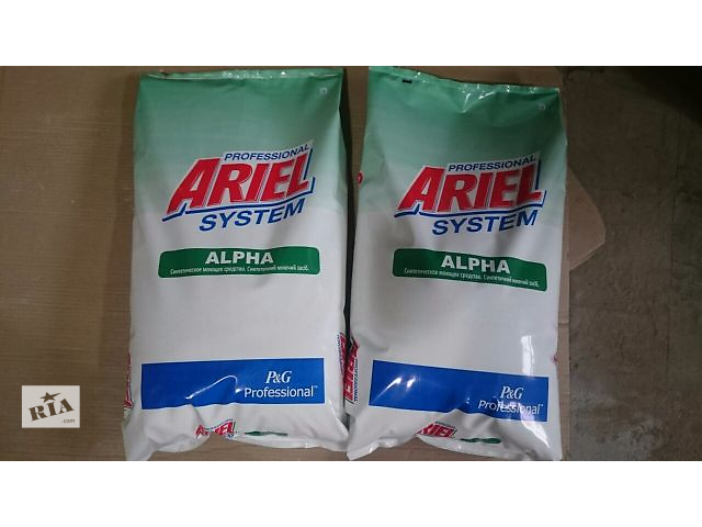 бу Ariel Professional Alpha 15 кг в Ужгороде