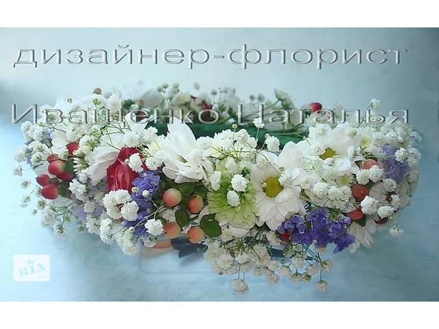 Свадебный венок из живых цветов- объявление о продаже  в Киеве