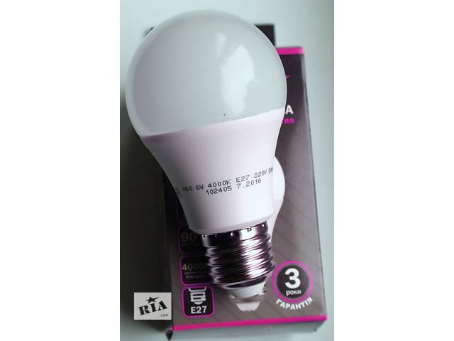 бу Светодиодная лампа 6W 510Lm E27 220V вольт с гарантией в Киеве