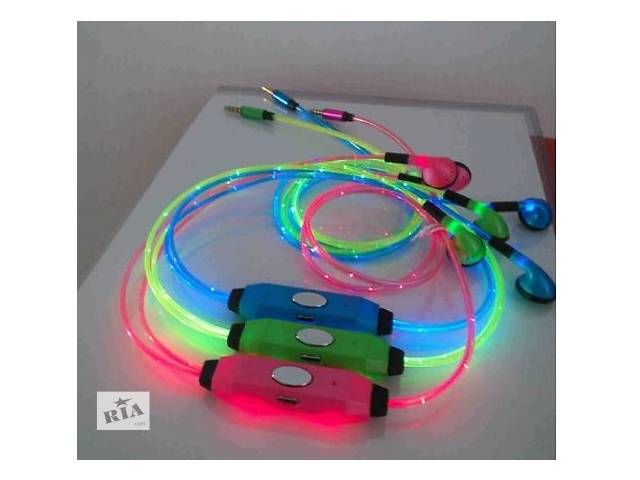 Светящиеся LED наушники GLOW- объявление о продаже  в Виннице