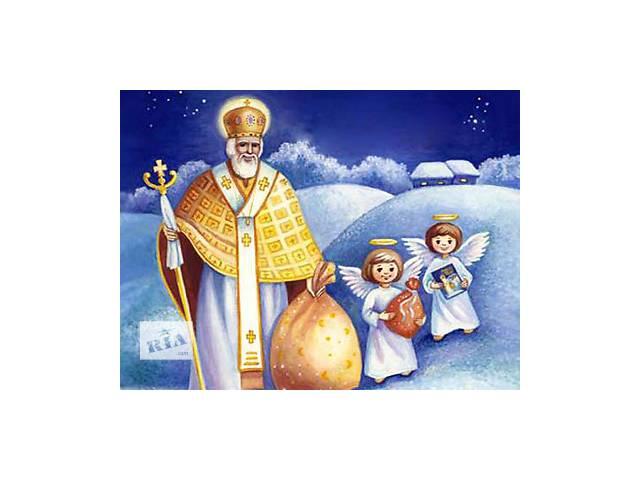 продам Святой Николай заглянет в ваш дом бу в Ровно