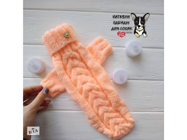 Светр для маленької собачки- объявление о продаже  в Харкові