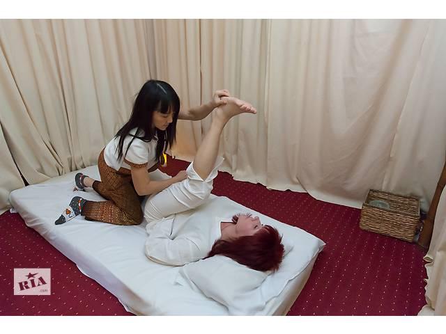 купить бу Тайский массаж. Специалисты из Таиланда. в Харькове