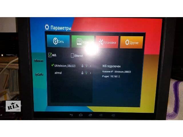 """продам телевизор  LG 17"""" 42cm c  WI-FI с T2 цифровым телевидением социальные сети гугл хром Ютуб опера бу в Киеве"""