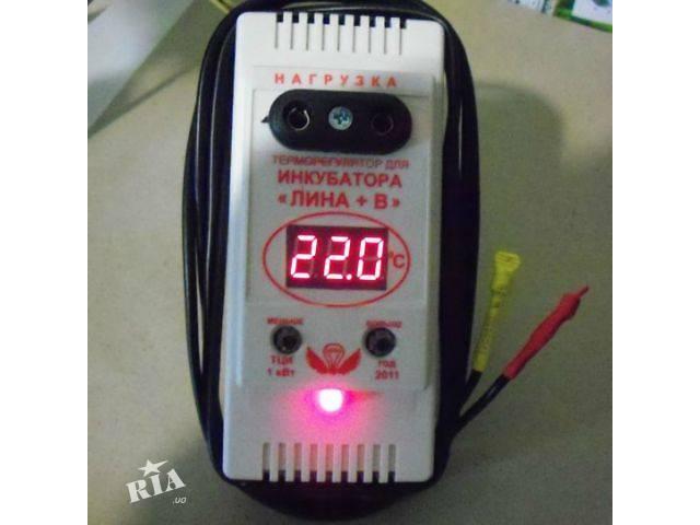 """бу Терморегулятор """"Лина + В"""" в Калуше"""