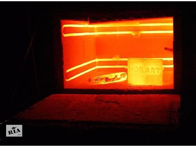 продам Термическая обработка, термообработка бу в Киеве