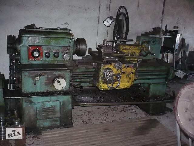 токарный станок 1к62- объявление о продаже  в Луцке