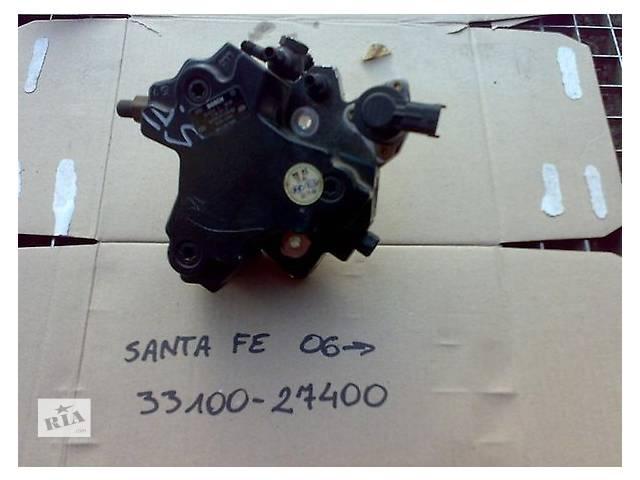 продам Топливная система Топливный насос высокого давления/трубки/шест Hyundai Santa FE 2.2 CRDi бу в Ужгороде