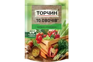 Торчин 10 овощей