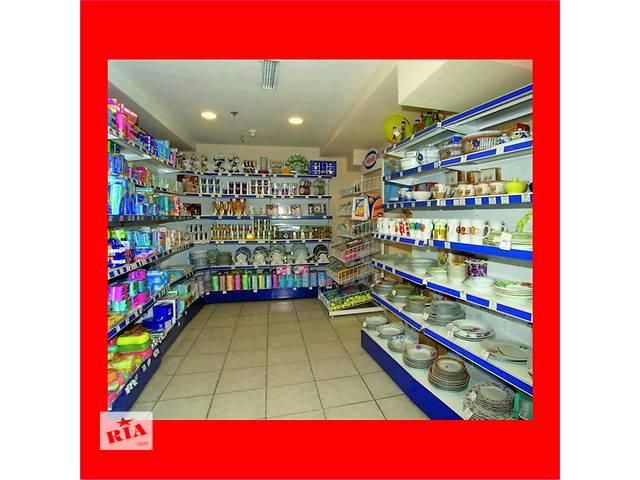 бу Торговое оборудование, стеллажи для магазинов посуды в Харькове