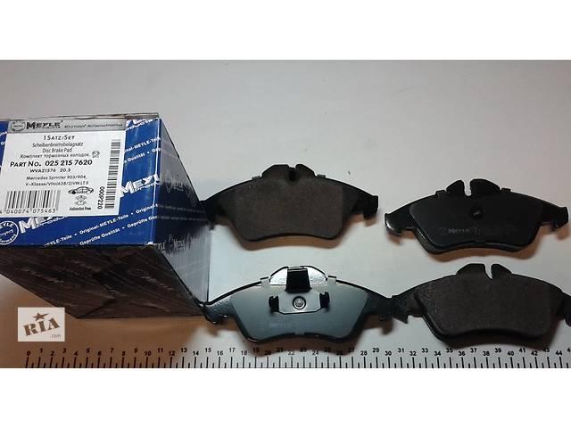 Тормозные колодки передние MEYLE 025 215 7620 - объявление о продаже  в Днепре (Днепропетровск)