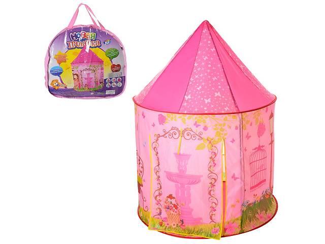 Детская палатка Bambi M 3765 Домик- объявление о продаже   в Украине