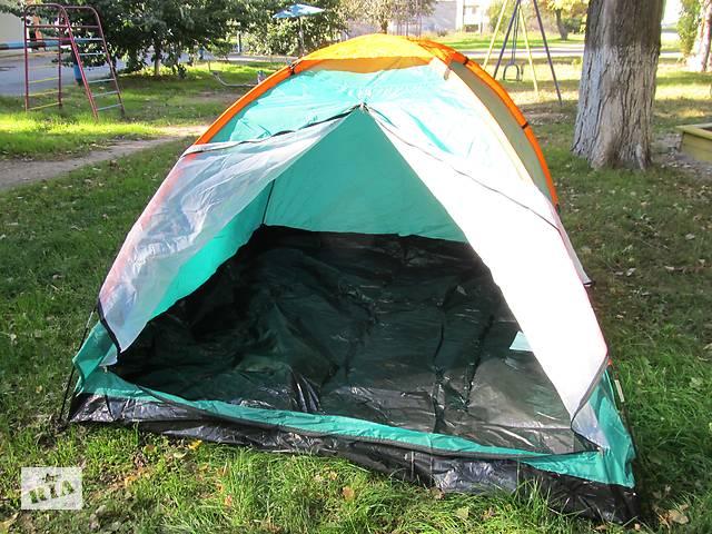 купить бу Палатка туристическая летняя трёхместная 2.1х2.1х1.3м в Кременчуці