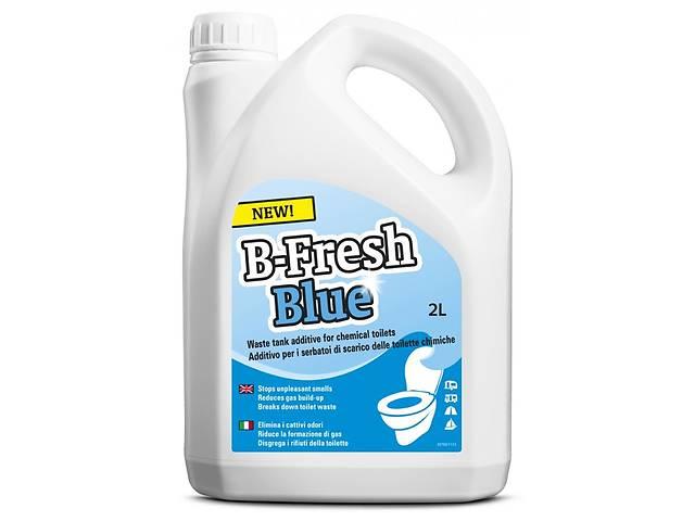 Средство для дезодорации биотуалетов Thetford B-Fresh Blue 2 л (30548BJ)- объявление о продаже  в Киеве