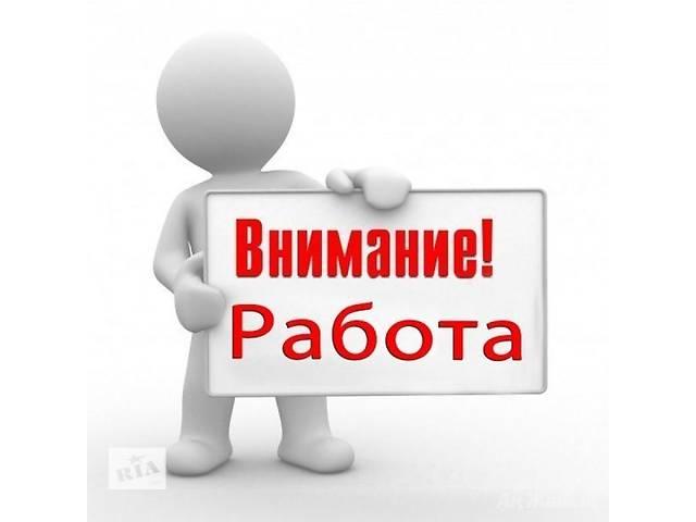 продам Требуются грузчики-разнорабочие бу в Днепре (Днепропетровск)