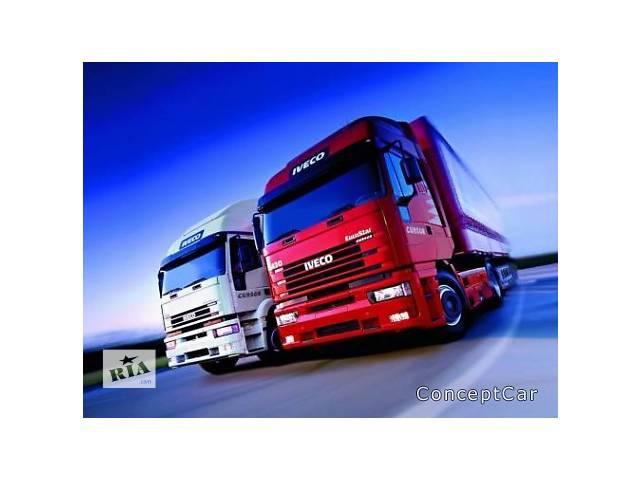 бу Требуются водители грузовиков  в Украине