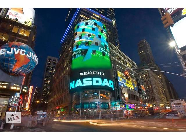 бу Трейдинг на американской фондовой бирже  в Украине