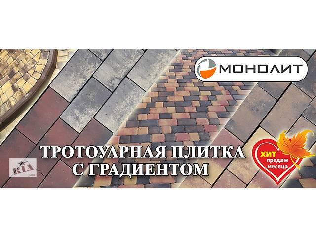 продам Тротуарная плитка с градиентом бу в Николаеве