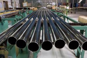 Труба стальная 76х12