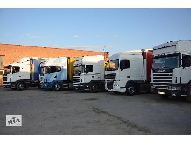 Грузоперевозки по Украине Международные грузовые перевозки грузов машина гидроборт рефрижератор холодильник 2 3 5 10 20т- объявление о продаже   в Украине